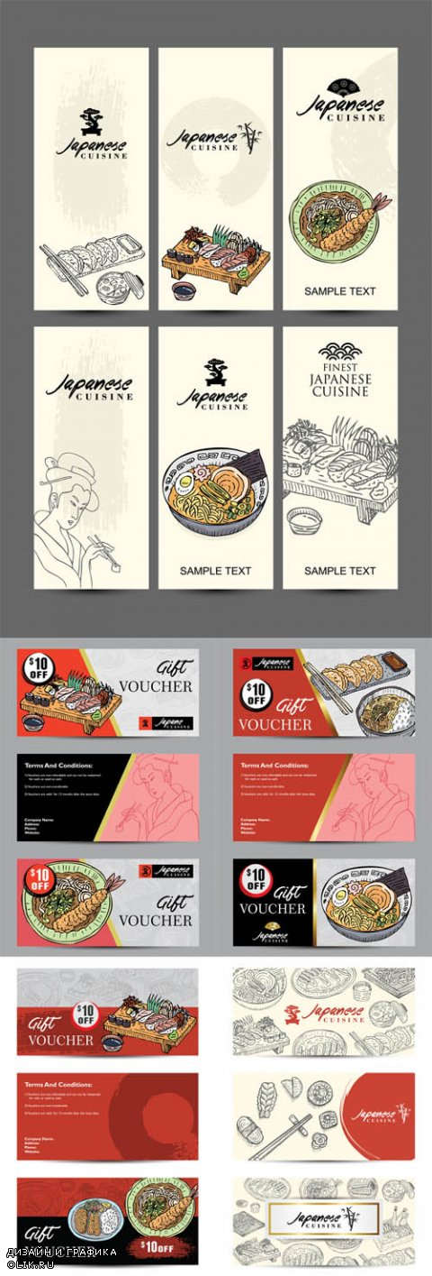 Vector Set - Banners template with hand drawn Japanese food