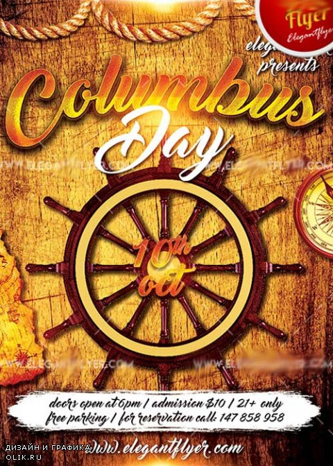 Columbus Day Flyer PSD V7 Template + Facebook Cover