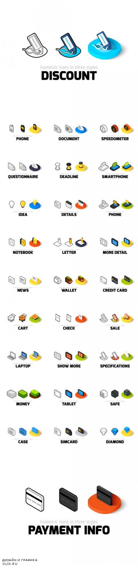 Vector 3D Icons in Different Style 1
