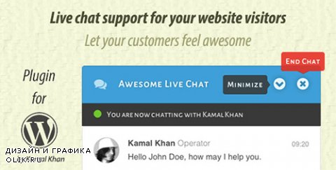 CodeCanyon - Awesome Live Chat v1.3.7 - 9931156