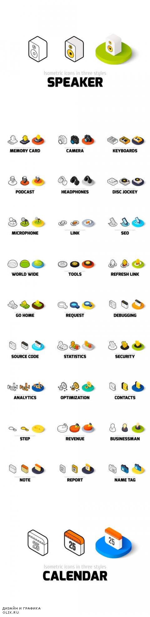 Vector 3D Icons in Different Style 2