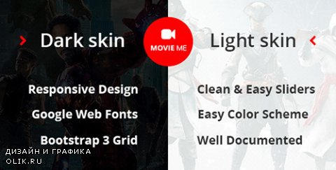 t - Movie Me - Cinema/Movie Bootstrap 3 HTML Template (Update: 28 July 15) - 8713045