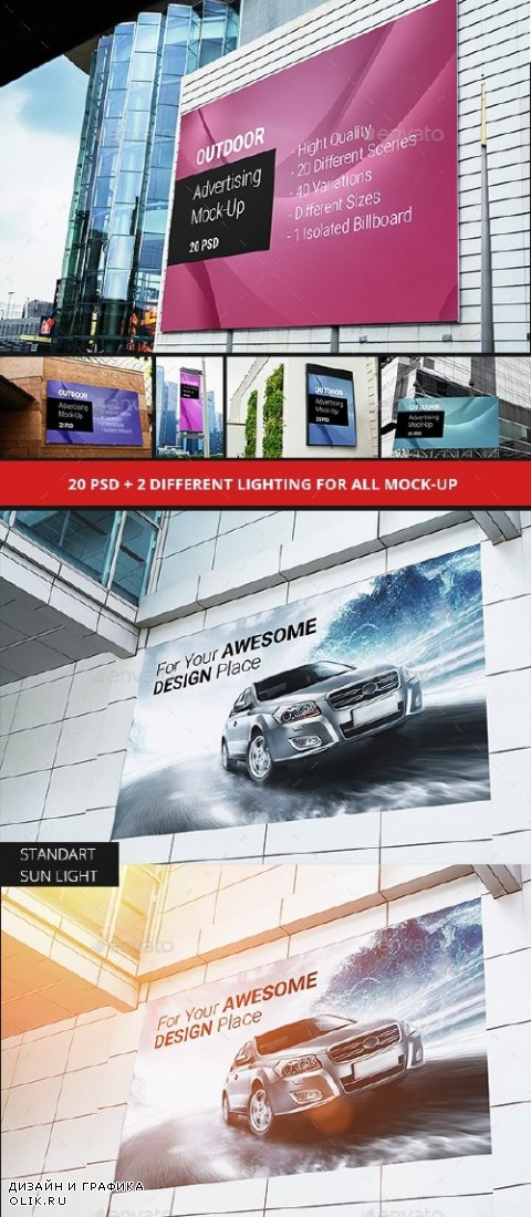 Billboard Outdoor Advertising Mock-Up - 14495635