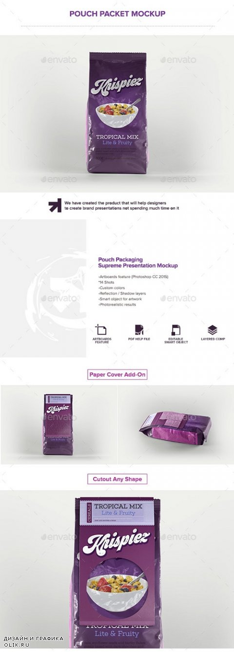 Pouch Packet Packaging Mockup - 15503366