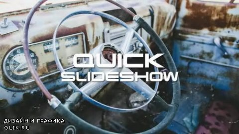 Проект ProShow Producer - Quick Slideshow