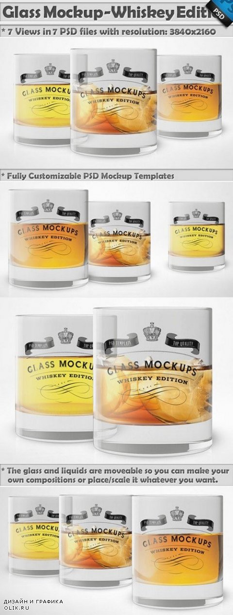 Glass Mockup - Whiskey Glass Mockup 7 - 886615