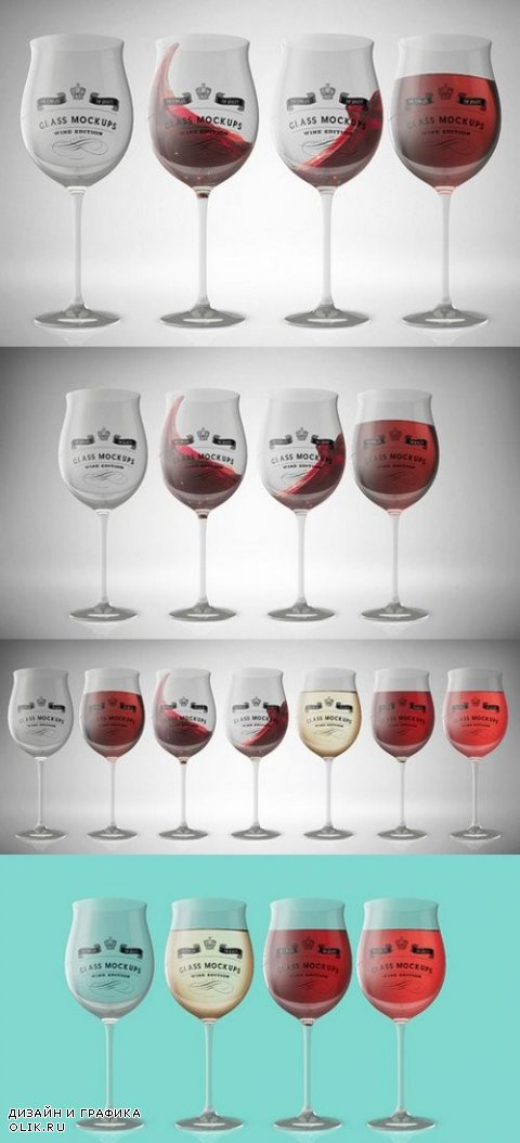 Glass Mockup - Wine Glass Mockup 12 - 895018