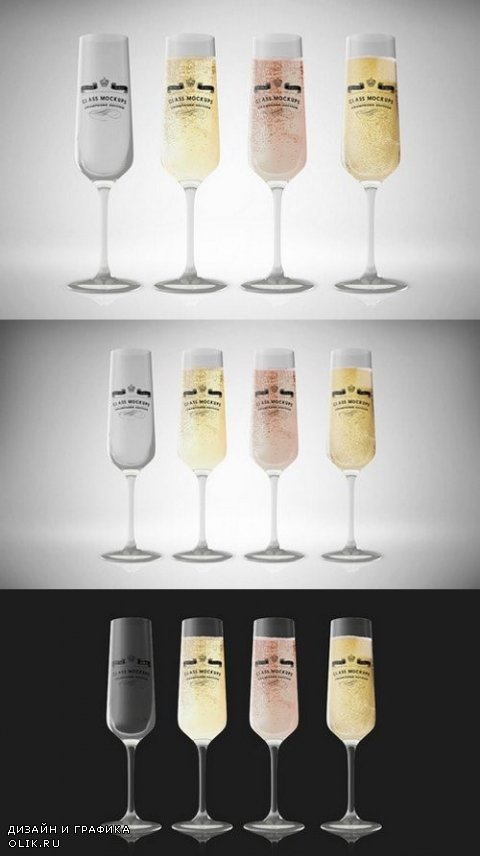 Glass Mockup - Champagne Glass - 886618