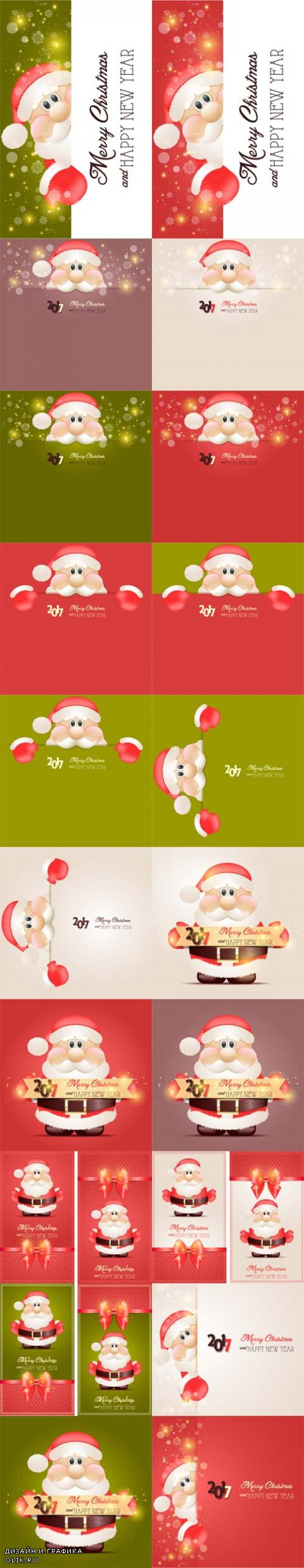 Vector Santa Claus Backgrounds and Banners 2017
