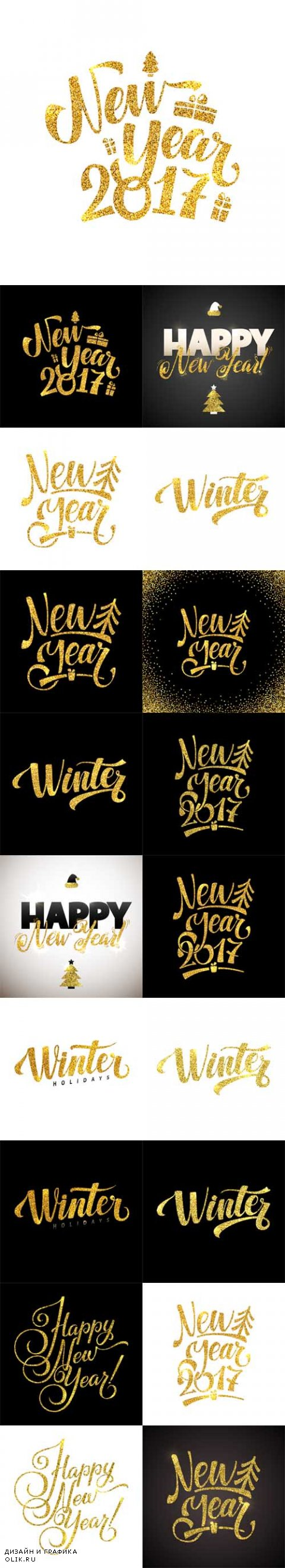 Vector Golden Shiny Glitter. Calligraphy Greeting Poster Tamplate