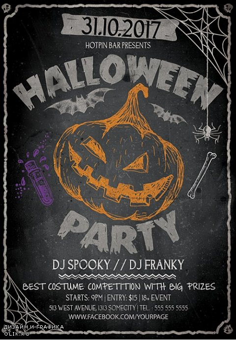 Halloween Flyer Template - 395173