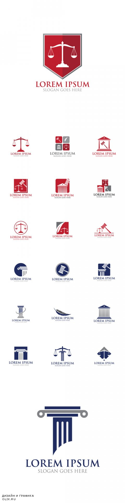 Vector Law Legal Logo Icon Design
