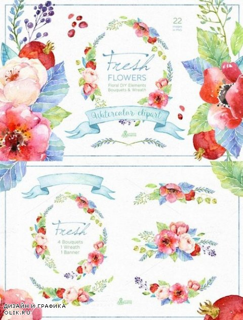 Fresh Flowers watercolor Pack - 251931