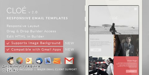 t - Cloe v2.0.1 - Responsive Email Template + Builder Access - 9882387