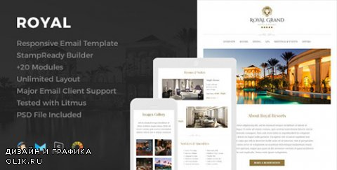 t - Royal v1.1 - Responsive Email Template + Online Editor - 12296189