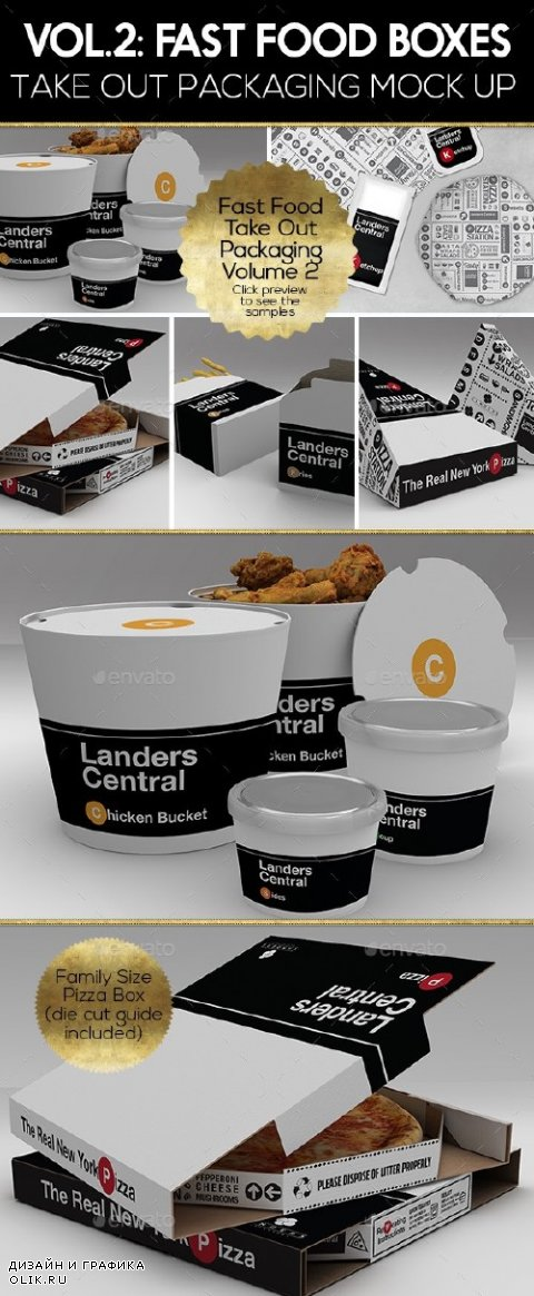 Fast Food Boxes Vol.2:Take Out Packaging Mock Ups - 17702426