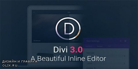 ElegantThemes - Divi v3.0.9 - WordPress Theme