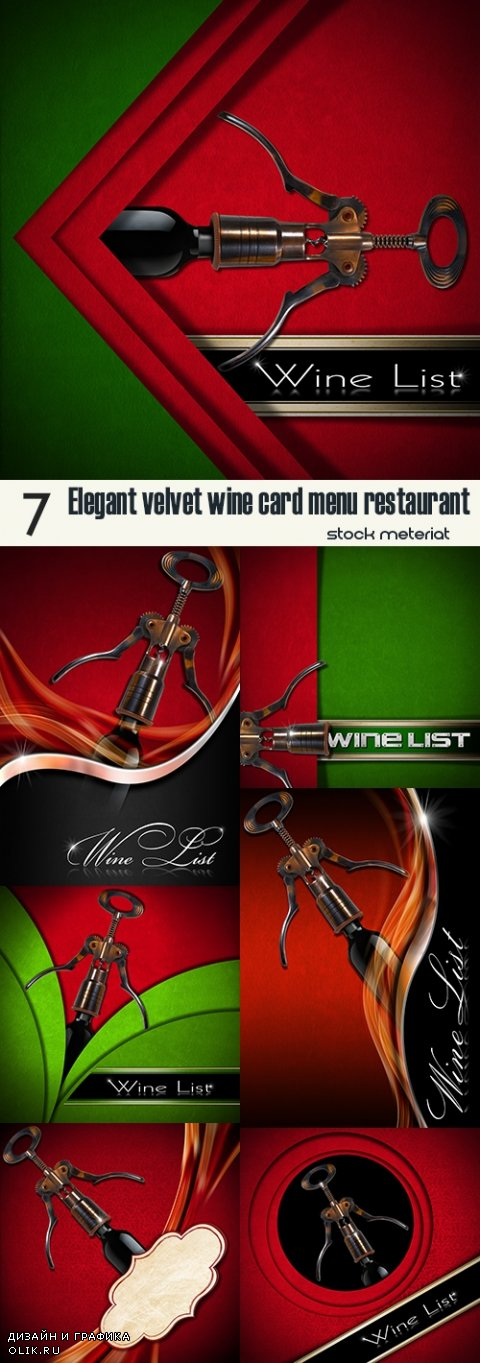 Elegant velvet wine card menu restaurant