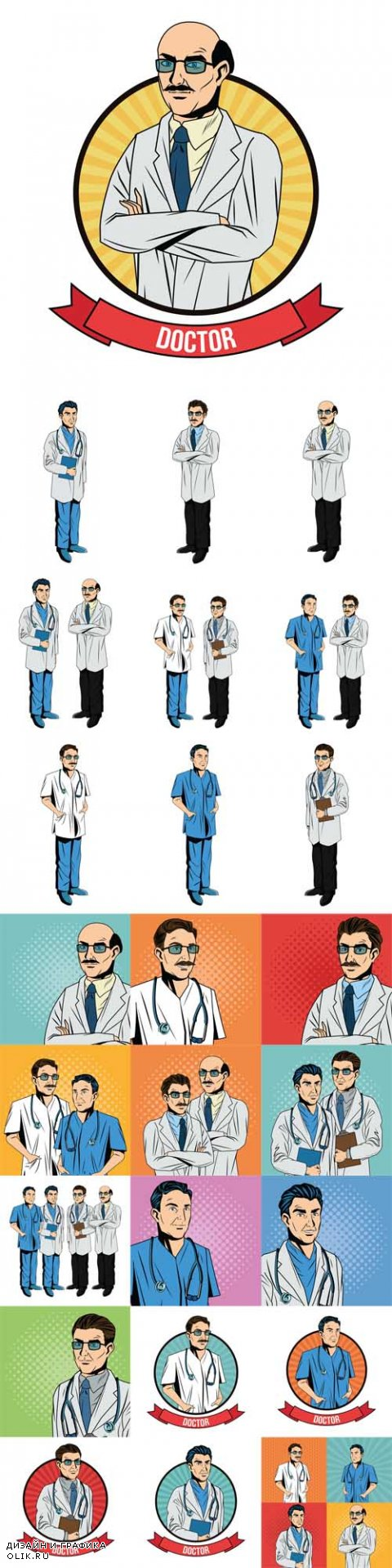 Vector Doctor cartoon with uniform. Medical care pop art comic and retro theme