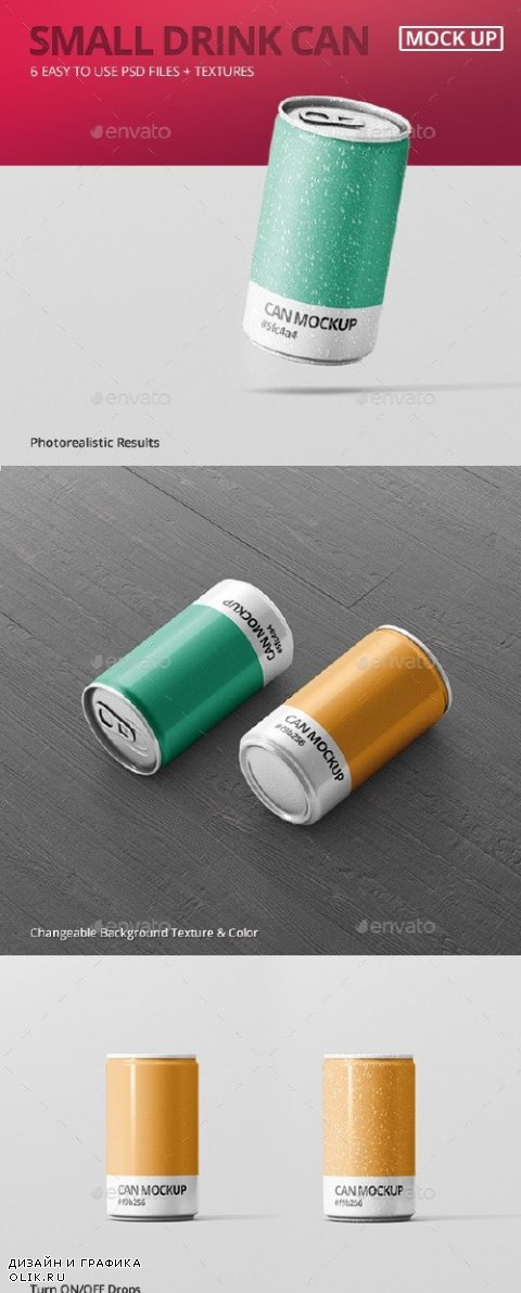 Small Drink Can Mock-Up - 14757534