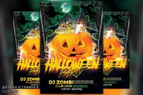 Halloween Party Flyer Template - 922158