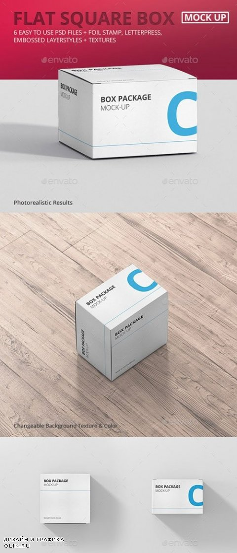 Package Box Mock-Up - Flat Square - 16254400