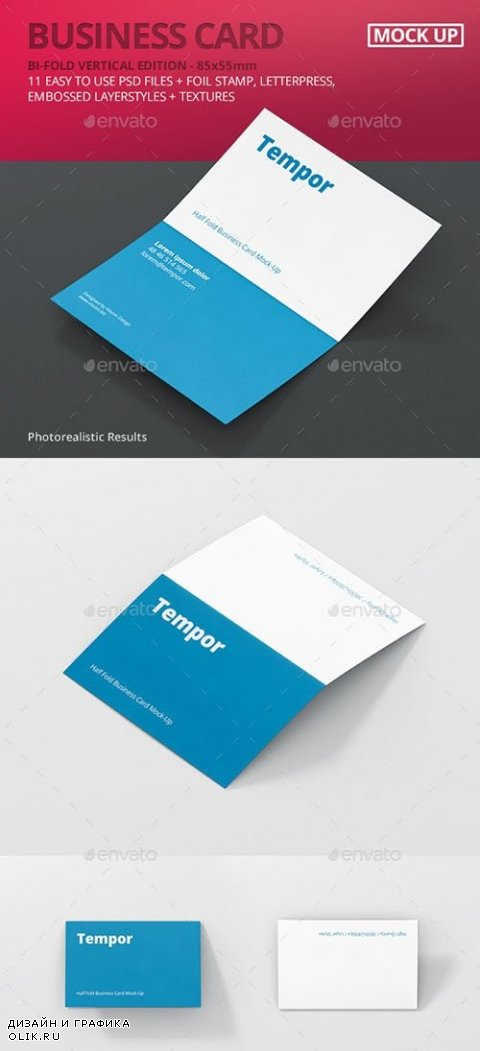 Folded Business Card Mockup - 14258414