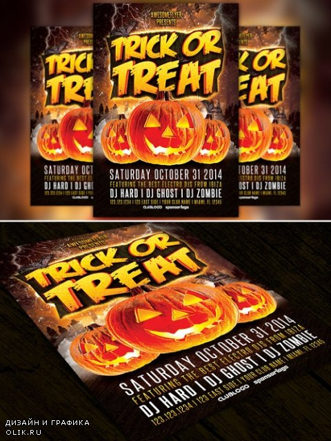 Trick or Treat Halloween Party Flyer - 89893