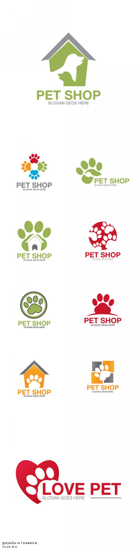 Vector Pet Paw Abstract Logo Icon