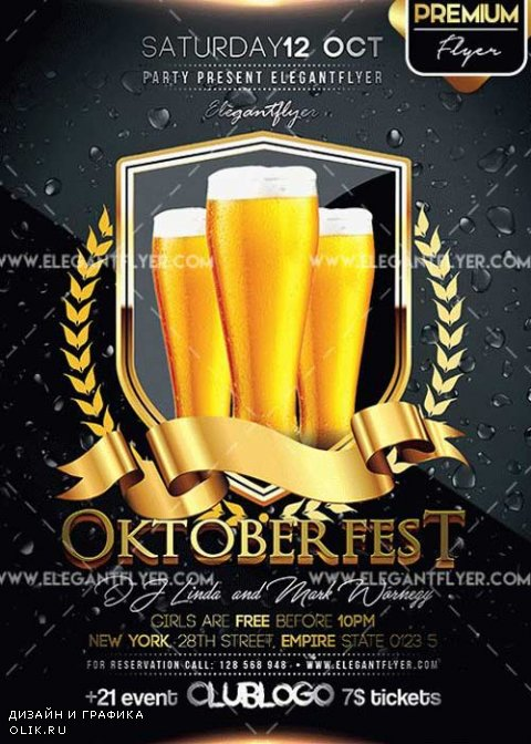 Oktoberfest Event V3 Flyer PSD Template + Facebook Cover