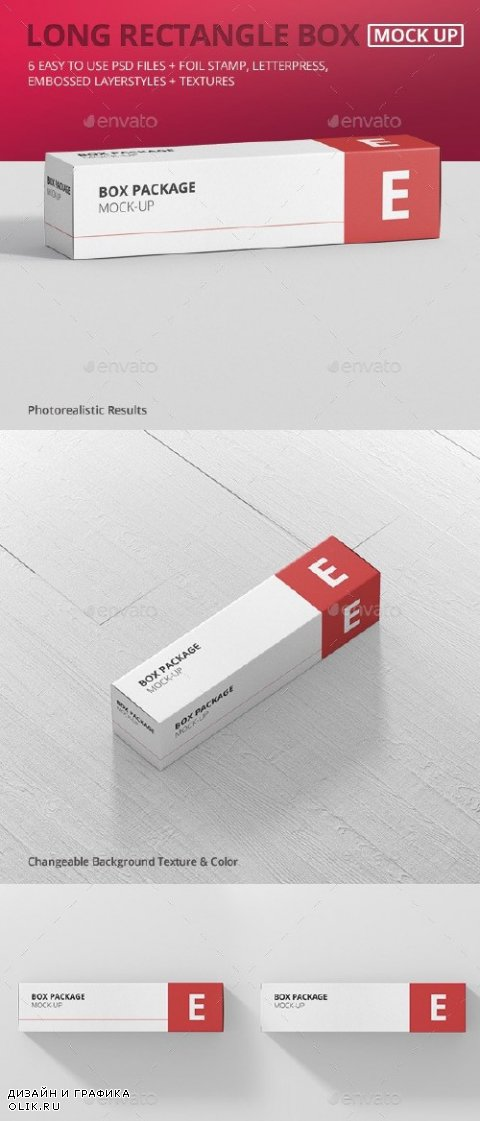 Package Box Mock-Up - Long Rectangle - 16289648