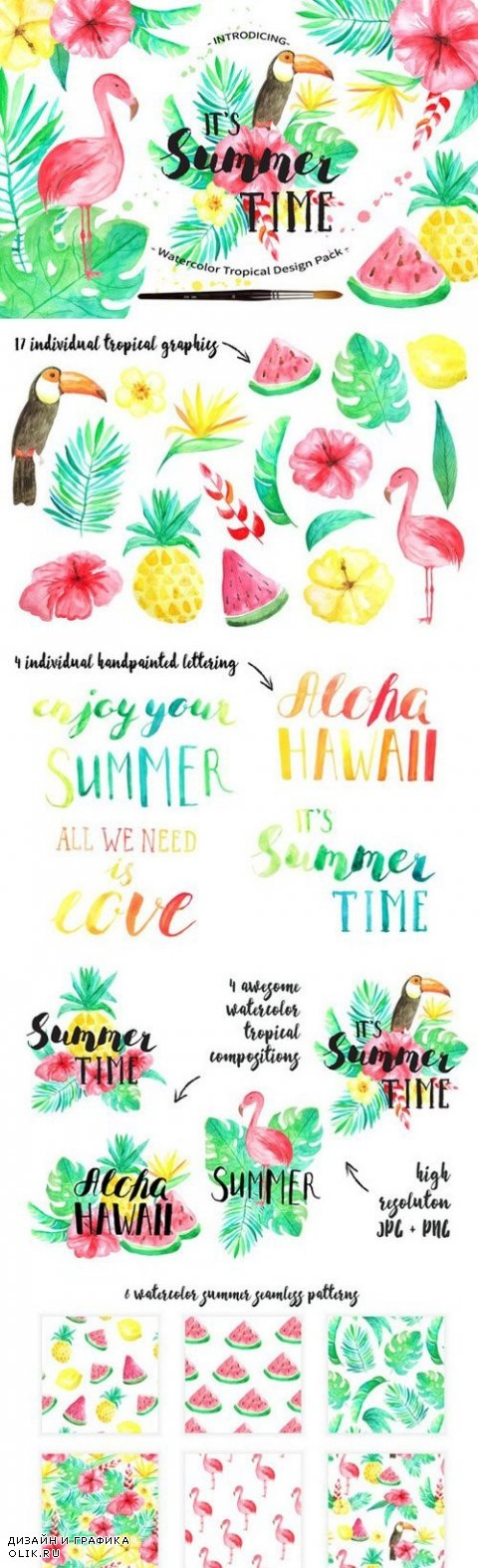 Summer Tropical Design Pack Vol.2 - 750371