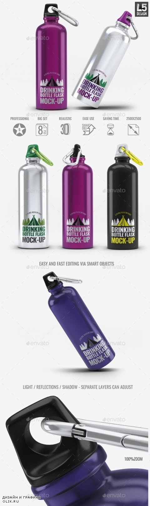 Drinking Bottle Flask Mock-Up - 17090033