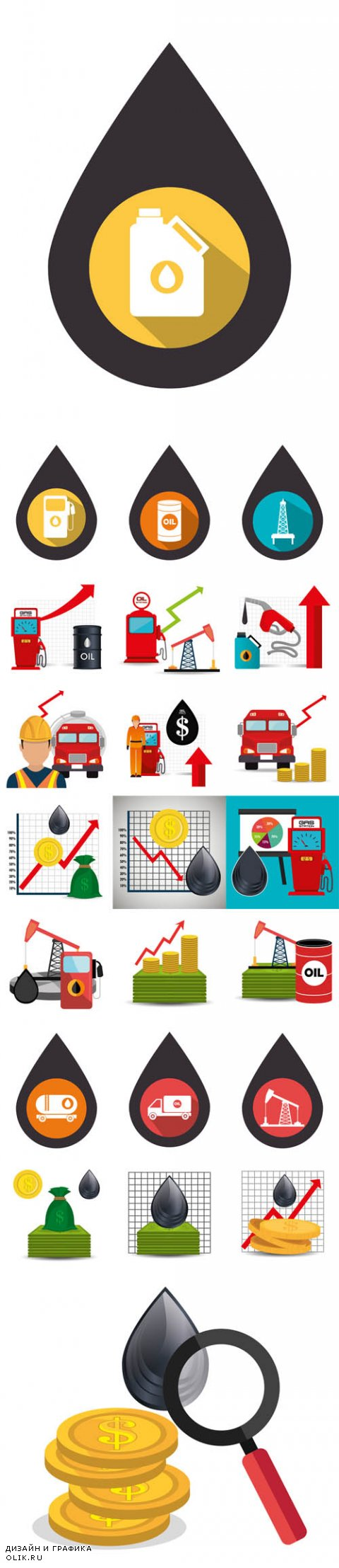 Vector Oil Industrial Icons
