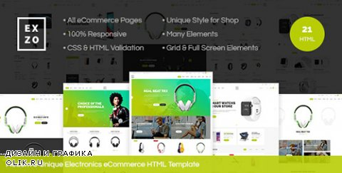 t - Exzo v1.0 - Modern & Unique Electronics eCommerce HTML Template - 17424884