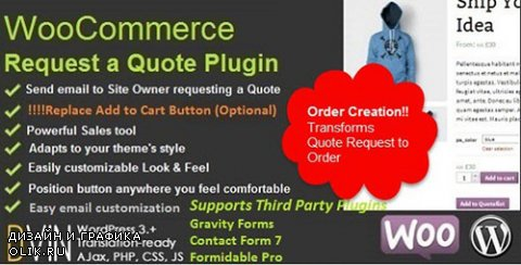CodeCanyon - WooCommerce Request a Quote v2.45 - 6460218