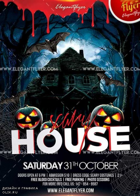 Scary House V1 Flyer PSD Template + Facebook Cover