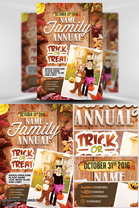 Flyer Template - Annual Family Trick or Treat