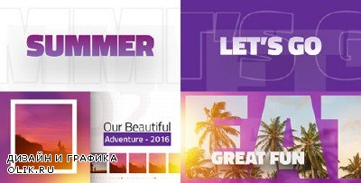 Our Beautiful Adventure - Project for After Effects (Videohive)