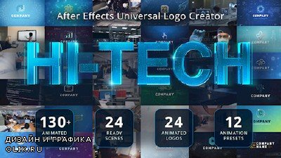 Ultimate Hi-Tech Logo Generator - Project for After Effects (Videohive)