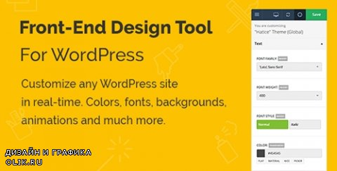 CodeCanyon - Yellow Pencil v5.4.7 - Visual CSS Style Editor - 11322180