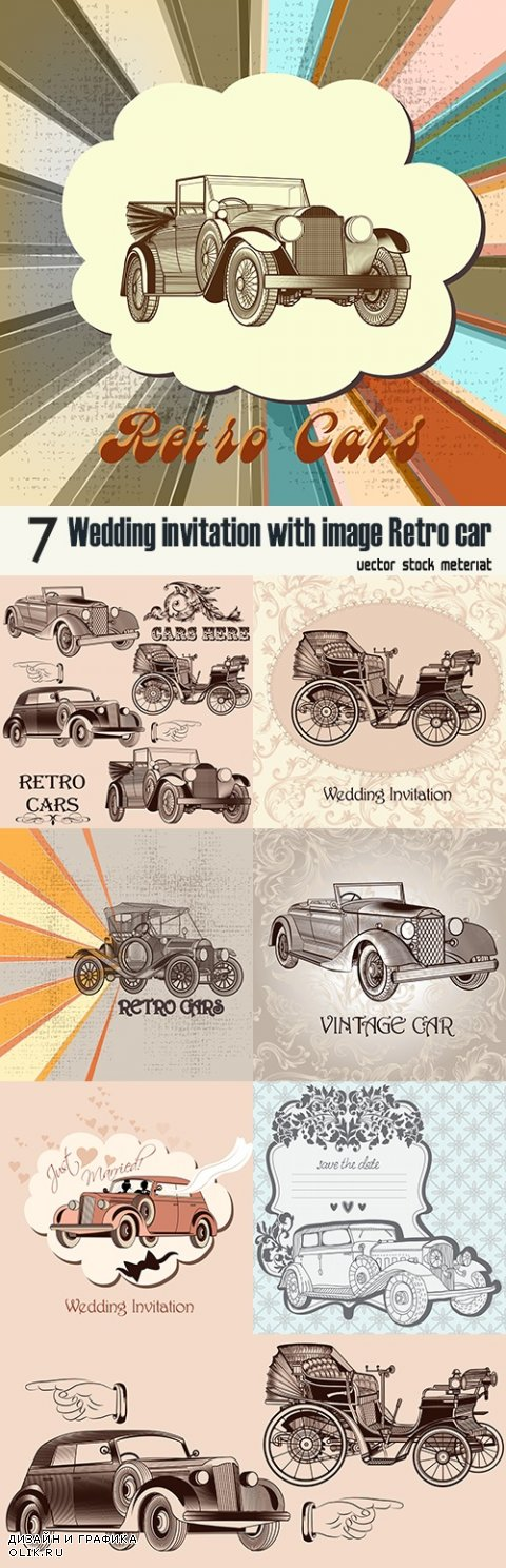 Wedding invitation with image Retro car