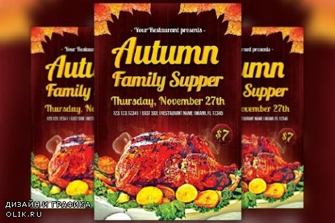 Autumn Family Supper Flyer Template - 307874
