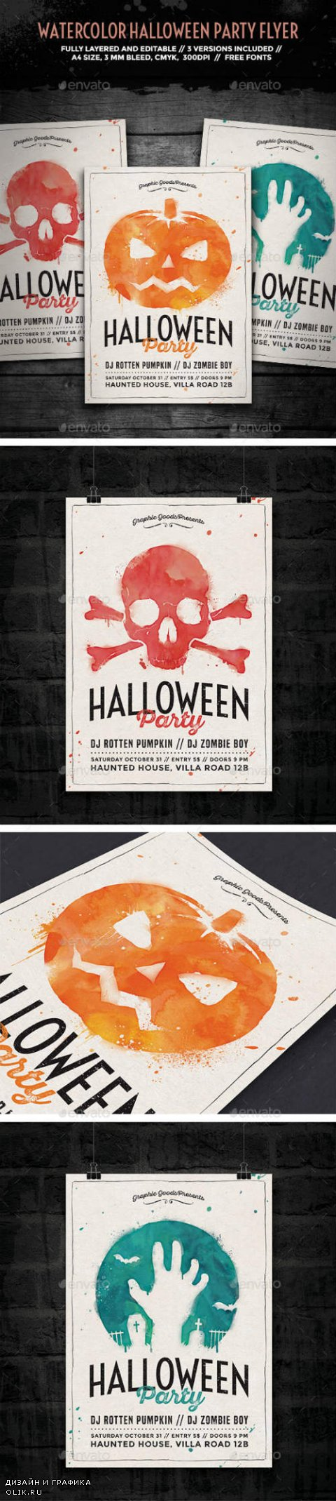Watercolor Halloween Party Flyer 13101611