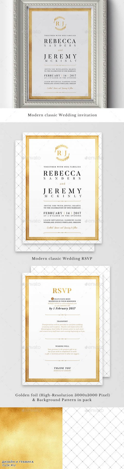 Modern Classic Wedding Invitations 17115774