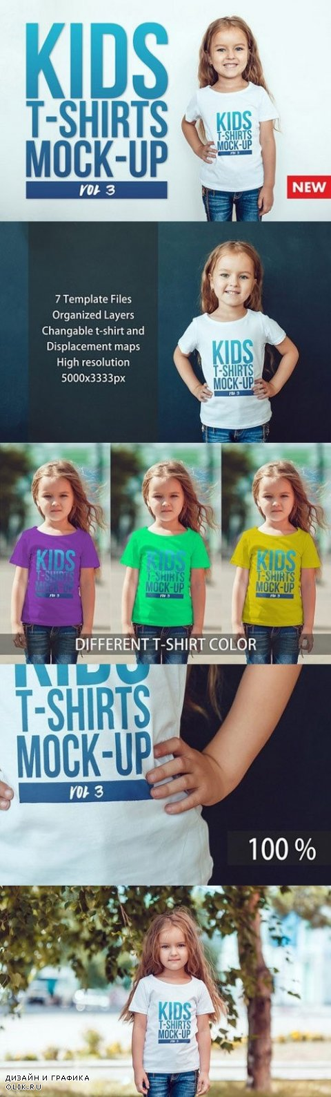 Kids T-Shirt Mock-Up Vol 3 - 895278