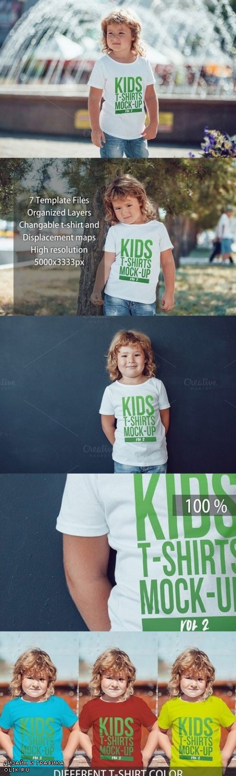 Kids T-Shirt Mock-Up Vol 2 - 874905