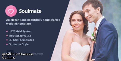 t - Soulmate v1.0 - Responsive Bootstrap 3 Wedding Template - 10783980