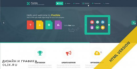 t - Flatible v1.0 - Single Page HTML5 Template - 5909699