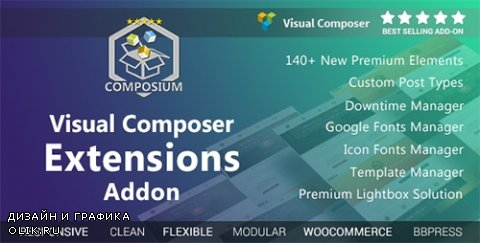 CodeCanyon - Visual Composer Extensions Addon v5.0.7 - 7190695